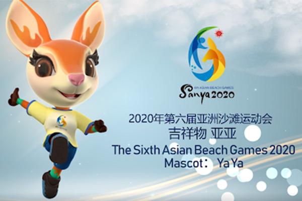 Olahraga Pantai SABG 2020 Tetap Digelar Sesuai Jadwal - iMSPORT
