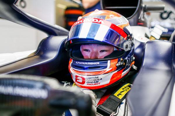 Yuki Tsunoda Percaya Diri akan Membuat Gebrakan di Formula 1 - iMSPORT.TV